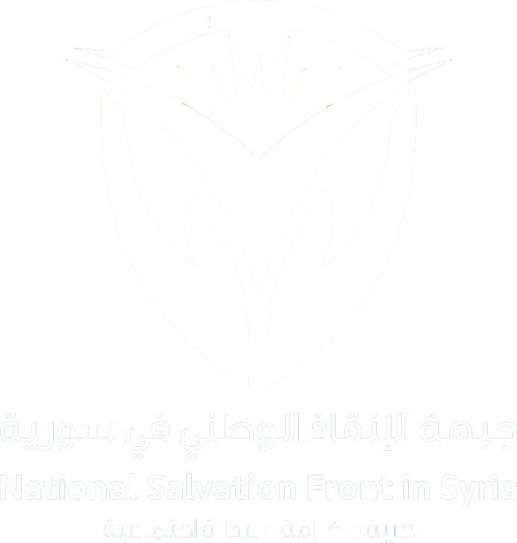 Logo blanc vf copie