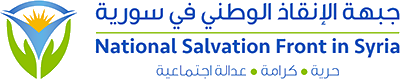 National Salvation Front in Syria